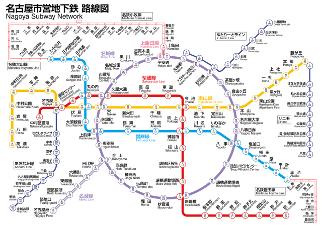 JR Nagoya Rail Map